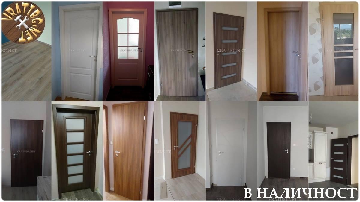 Монтирани налични врати Classen